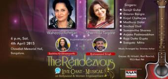 Waheeda Rehman & Sharmila Tagore live!