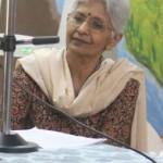 Kala Sunder