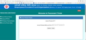 Passbook Info, Pension Credit Date and More With New Pensioners' Portal