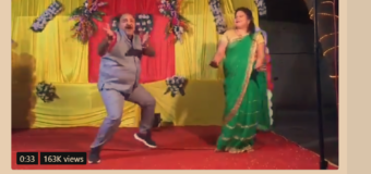 Watch How This Dance Video Is Going Viral All Over The Internet